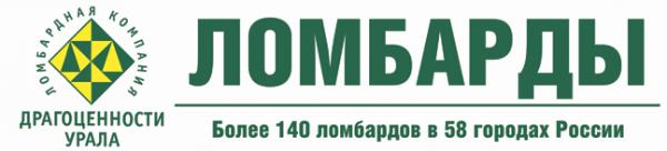 Логотип компании Драгоценности Урала
